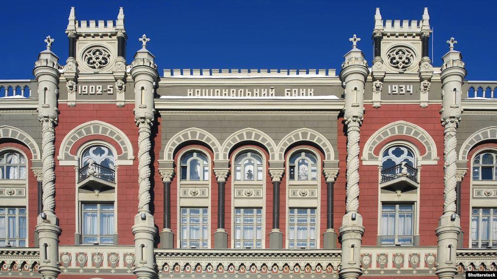 В Україні банки не працюватимуть 26 серпня