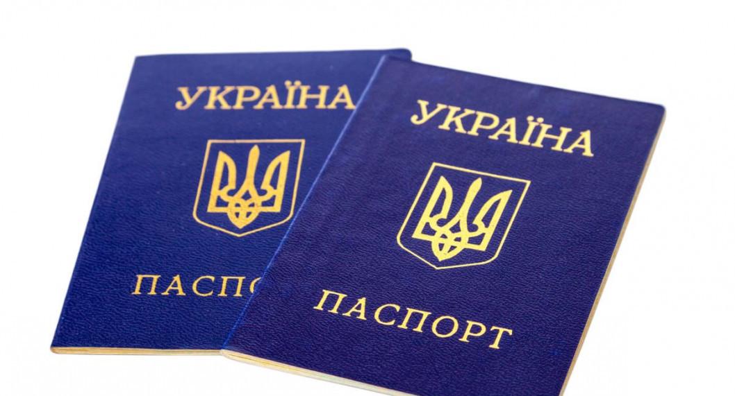 Без документов: на Днепропетровщине оштрафовали мужчину из-за отсутствия паспорта