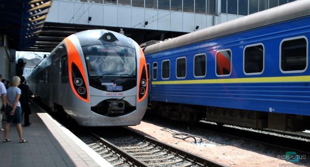 Сегодня на Днепропетровщине изменился график движения поездов