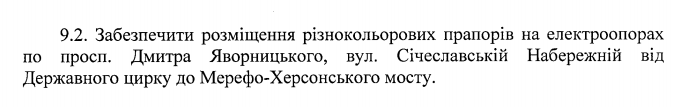 prapor1