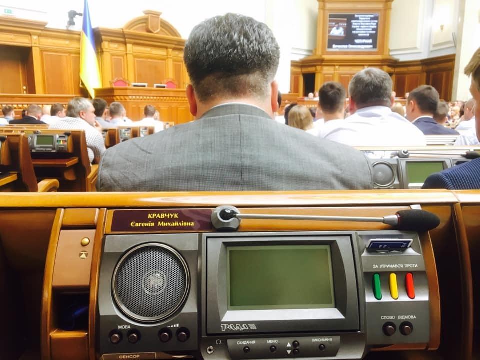 Новообраним депутатам вказали на їхнє місце та навчили натискати на кнопки