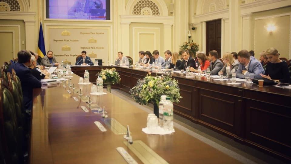 У Раді буде створено 23 депутатських комітети замість 27