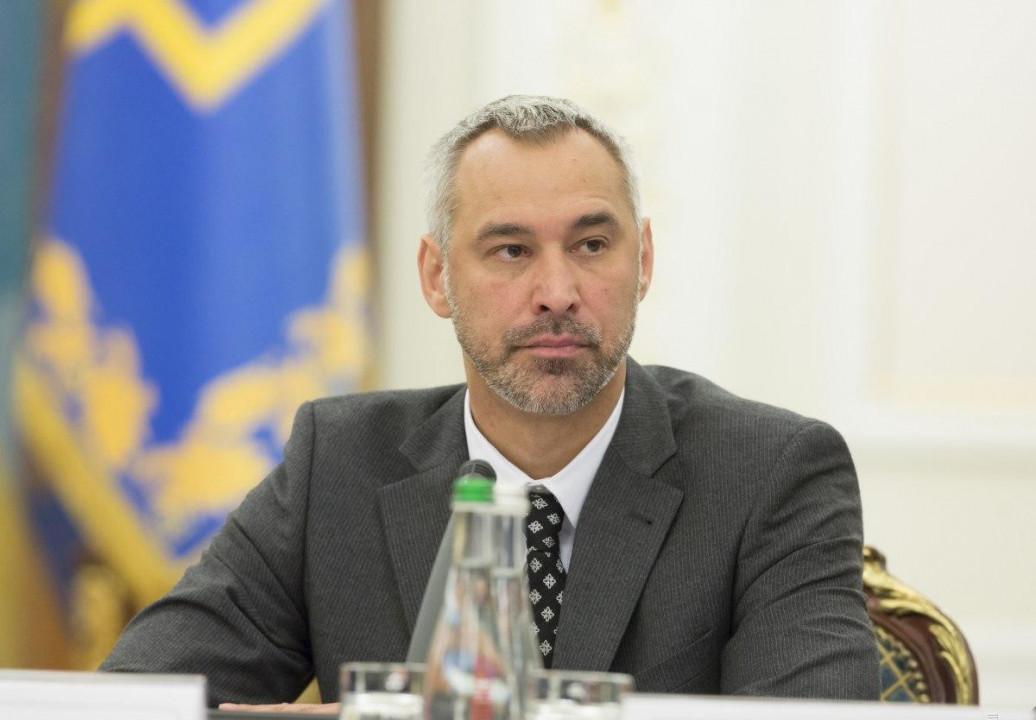 Руслан Рябошапка обійняв посаду генерального прокурора
