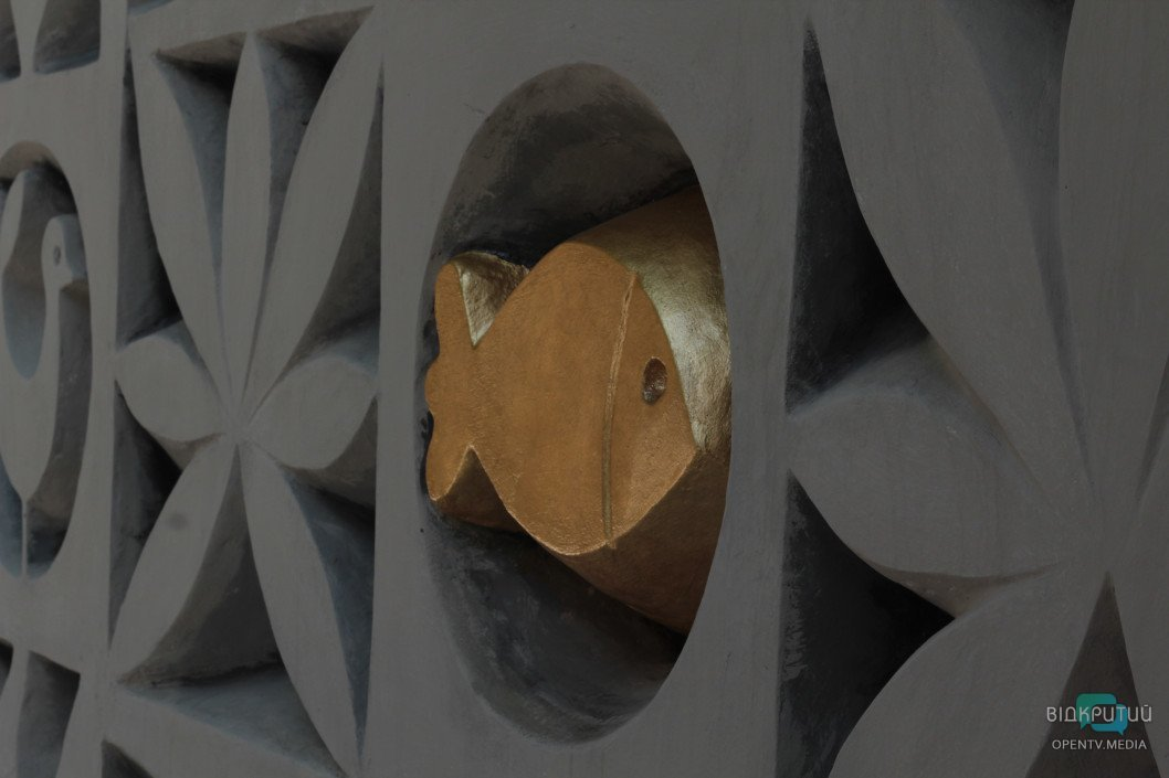 У Дніпрі коштом громадськості відреставрували унікальний арт-об'єкт