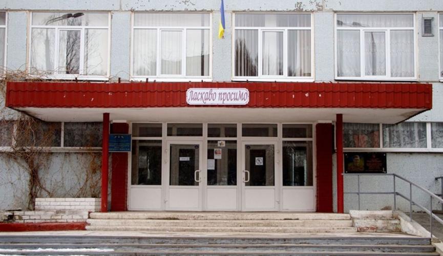 У Дніпрі школу знову ремонтуватиме «головний підрядник» ДніпроОДА