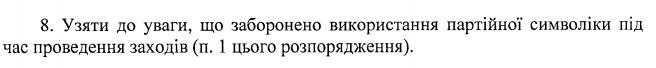 simvolika