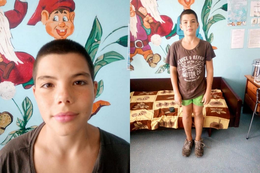 У Дніпрі зник 13-річний Руслан Чорний