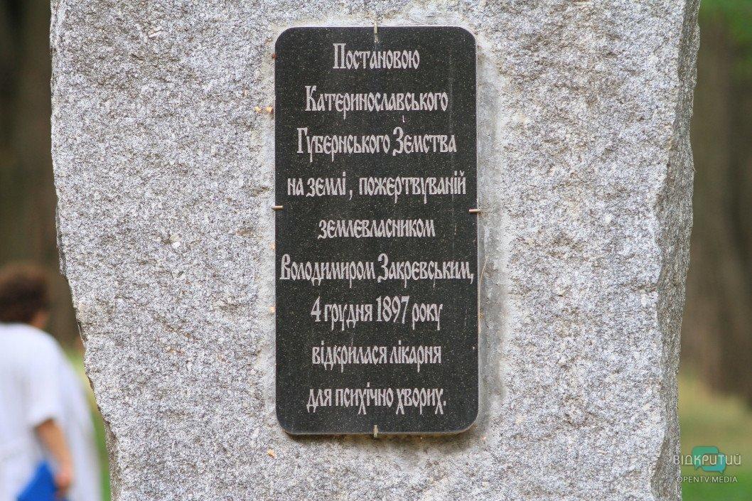 tekst pamyatnik