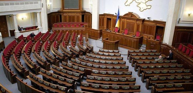 Стали відомі всі керівники комітетів Верховної Ради