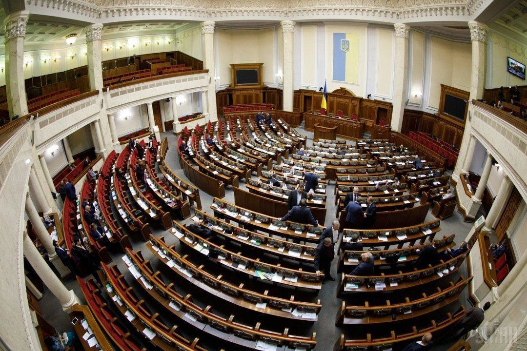 Депутати проголосували за новий склад комітетів Верховної Ради та їх керівників
