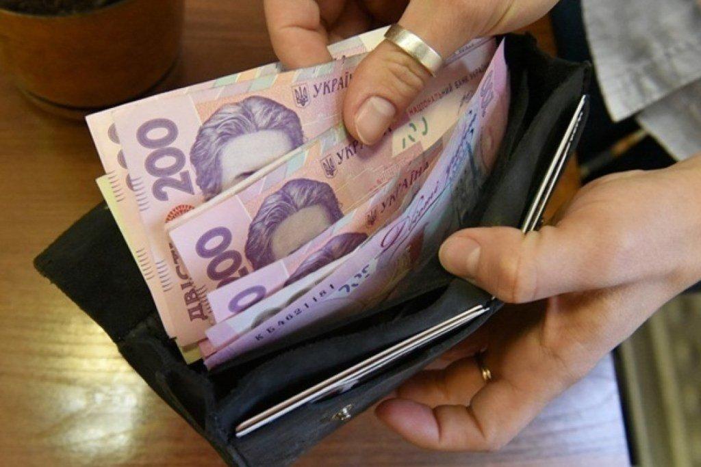 В Україні зарплата зросла на 10%, — Держстатистика