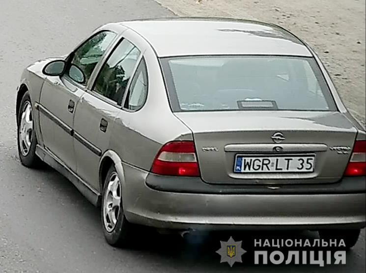 Народного депутата з Дніпра побили та облили фекаліями