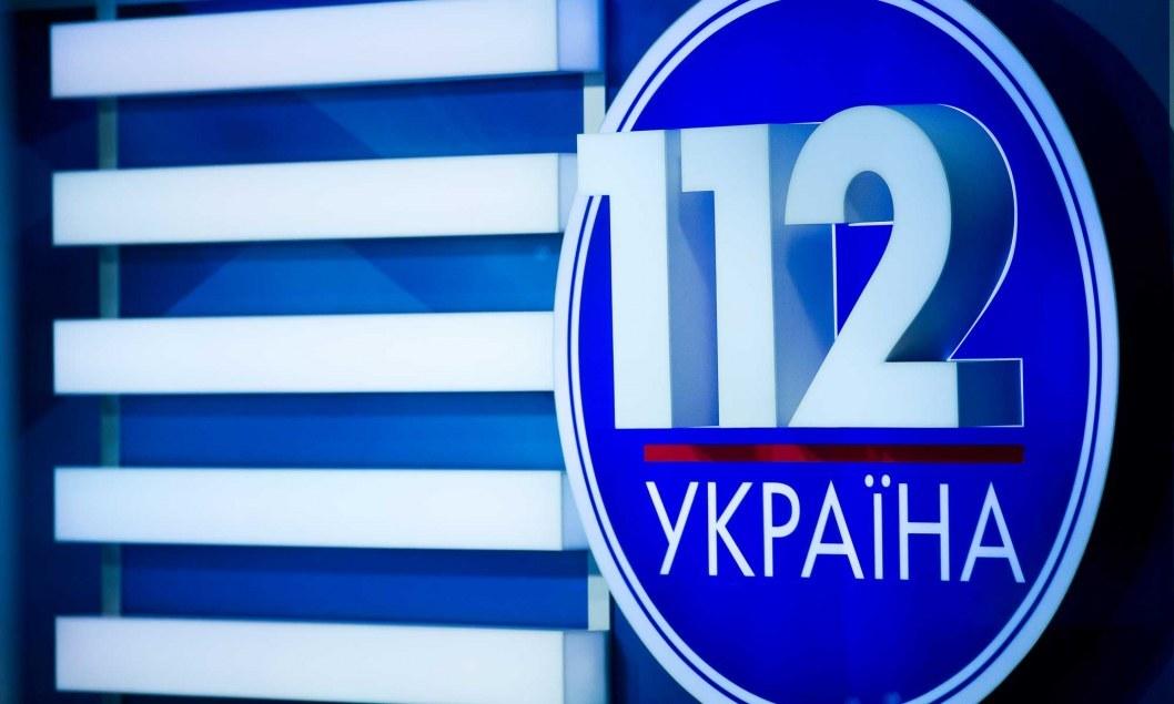 Нацсовет лишил телеканал «112 Украина» лицензии
