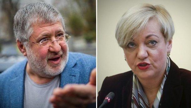 Олигарх Коломойский собирается судиться с экс-главой Нацбанка Гонтаревой