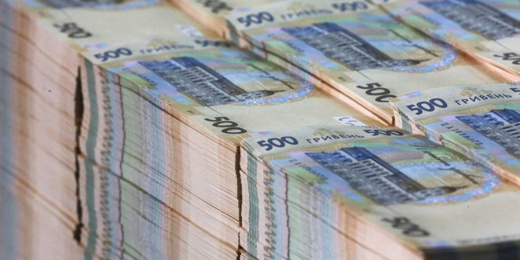 В Кривом Роге чиновники присвоили более миллиона гривен