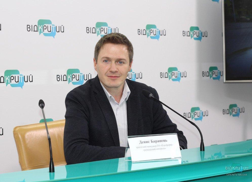 Представники Дніпра візьмуть участь у додатковому конкурсі доРГКконтролю НАБУ