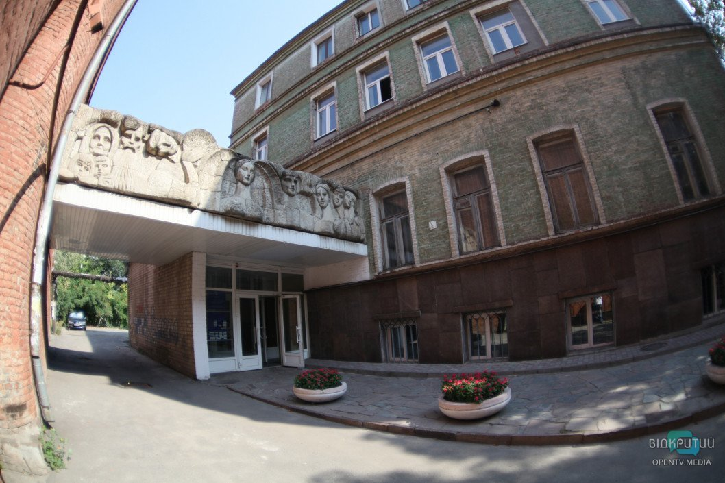 ЗАГС Соборного района Днепра съезжает со своего здания