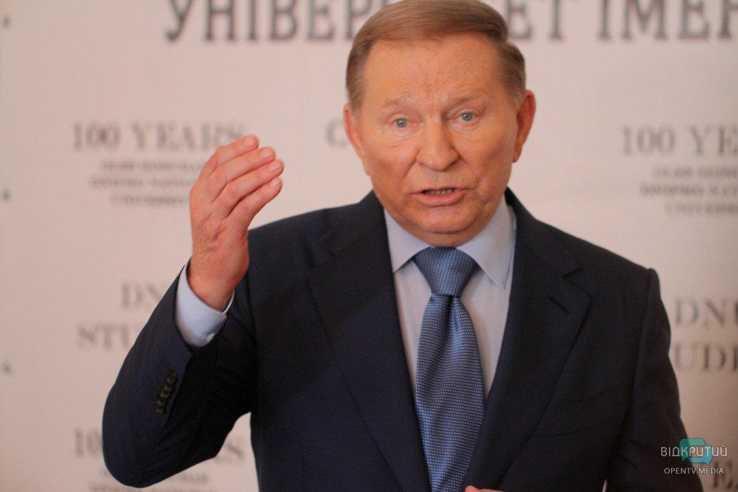 Леонид Кучма в Днепре: «Украине нужна сильная исполнительная власть»