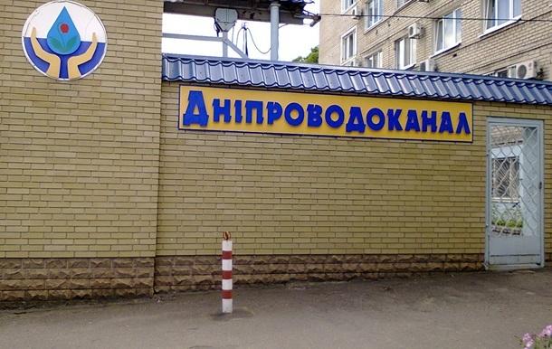 «Днепроводоканал» потратит 20 000 000 гривен на модернизацию