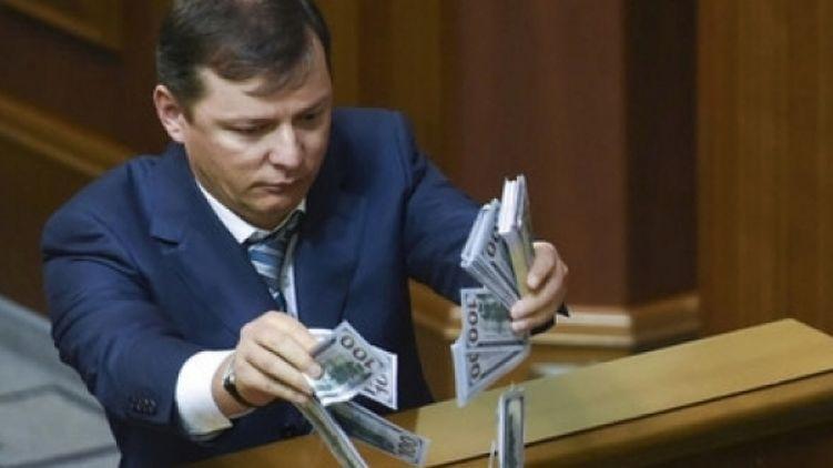 Народный депутат Алексей Гончаренко предложил уменьшить зарплату нардепа, а Дмитрий Разумков — повысить
