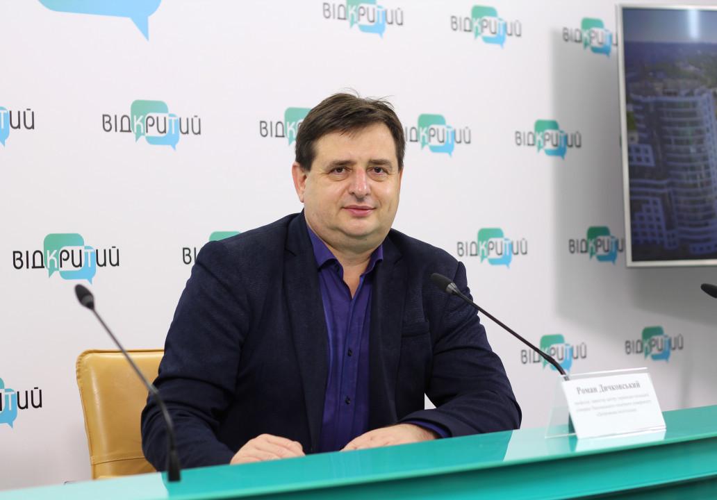 Дніпровські ВНЗ мають прямий доступ до 80 мільярдів євро з фонду «Горизонт 2020»