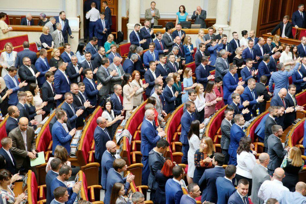 Исторический момент: депутаты проголосовали за снятие депутатской неприкосновенности