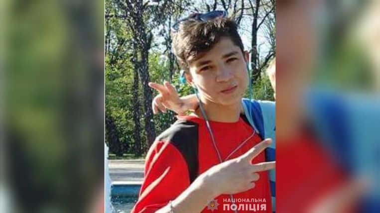 В Кривом Роге пропал подросток, полиция просит помощи в поисках
