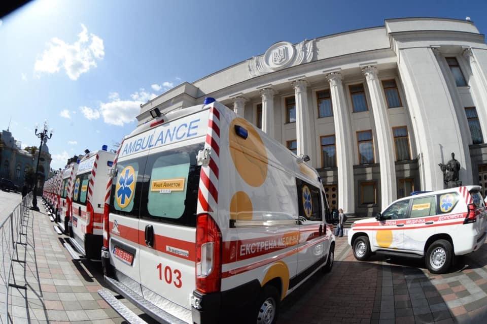 Украинским медицинским учреждениям в регионах передано еще 20 автомобилей скорой помощи