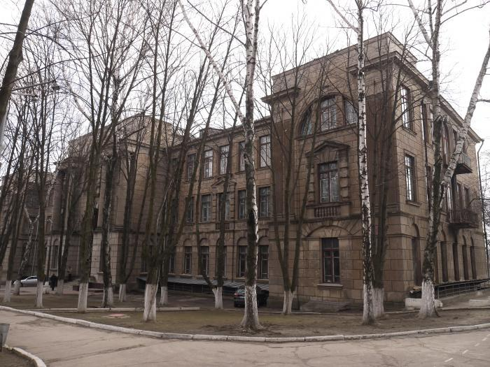 В Днепре на капитальный ремонт кровли Медакадемии потратят 8 миллионов гривен