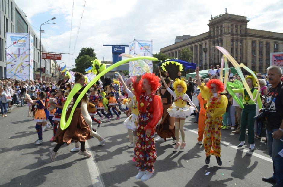 В Днепре из-за карнавального шествия перекроют центр города