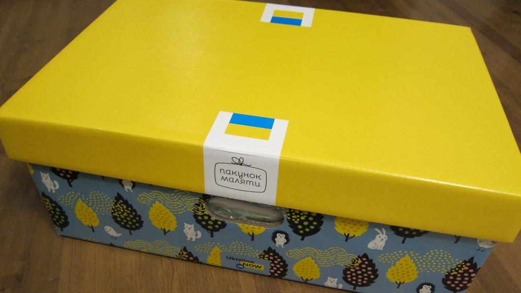 В новые «пакеты малыша» вошло 70 предметов