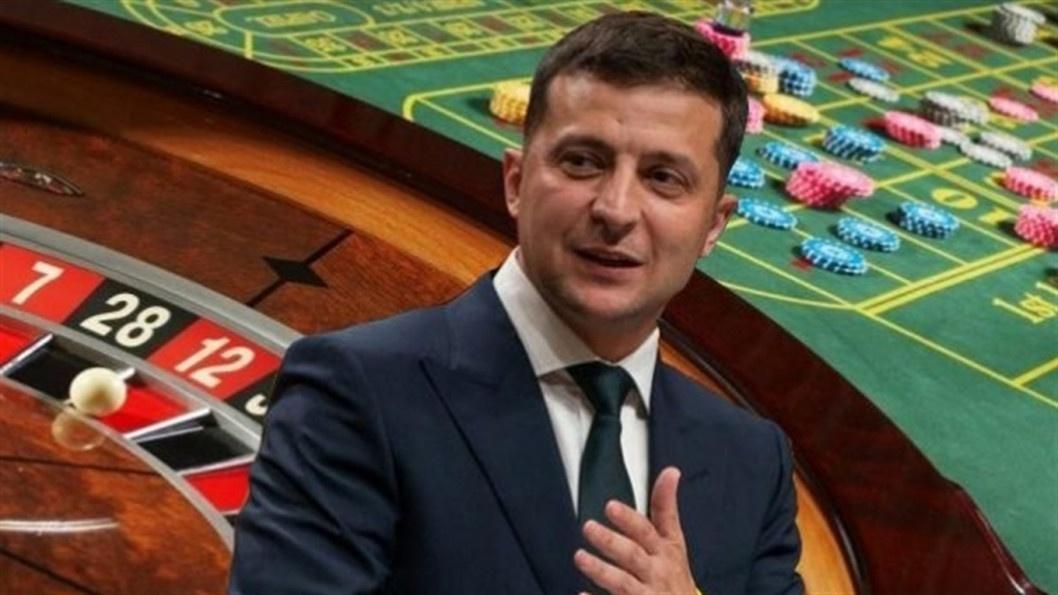 Зеленский поручил Раде принять закон о легализации игорного бизнеса