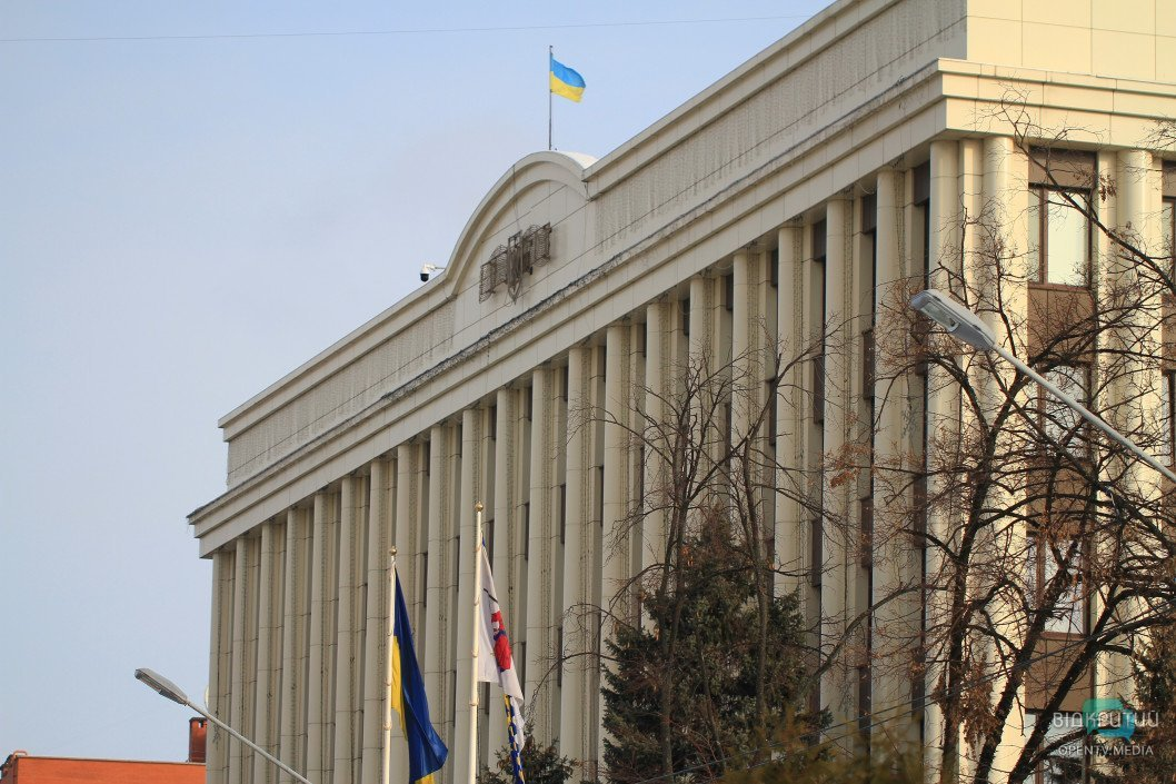 В Днепропетровской области назначили нового губернатора