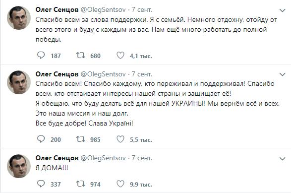 Opera Snimok 2019 09 09 104220 twitter.com