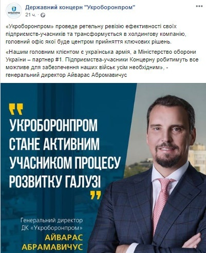 Opera Snimok 2019 09 26 091808 www.facebook.com