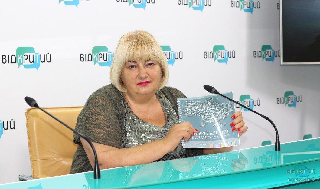 Експертка з Дніпра розповіла про оновлення ДБН «Інклюзивність будівель і споруд»