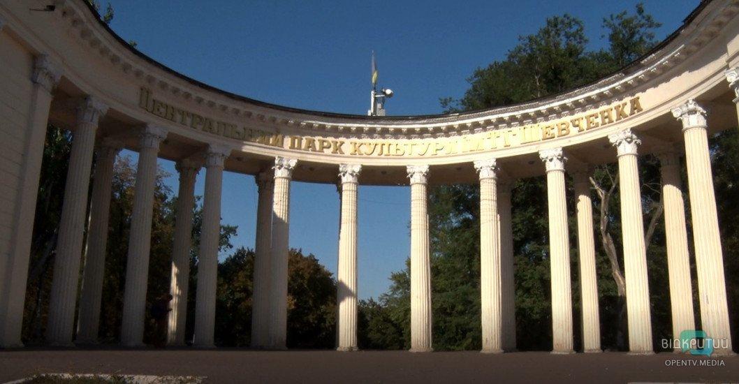 Неповторні ландшафти, багата історія та унікальні пам'ятки: екскурсія Центральним парком Дніпра