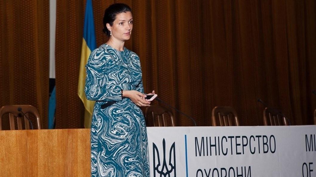 Зоряна Скалецкая впервые встретилась с руководителями департаментов и управлений здравоохранения со всей Украины