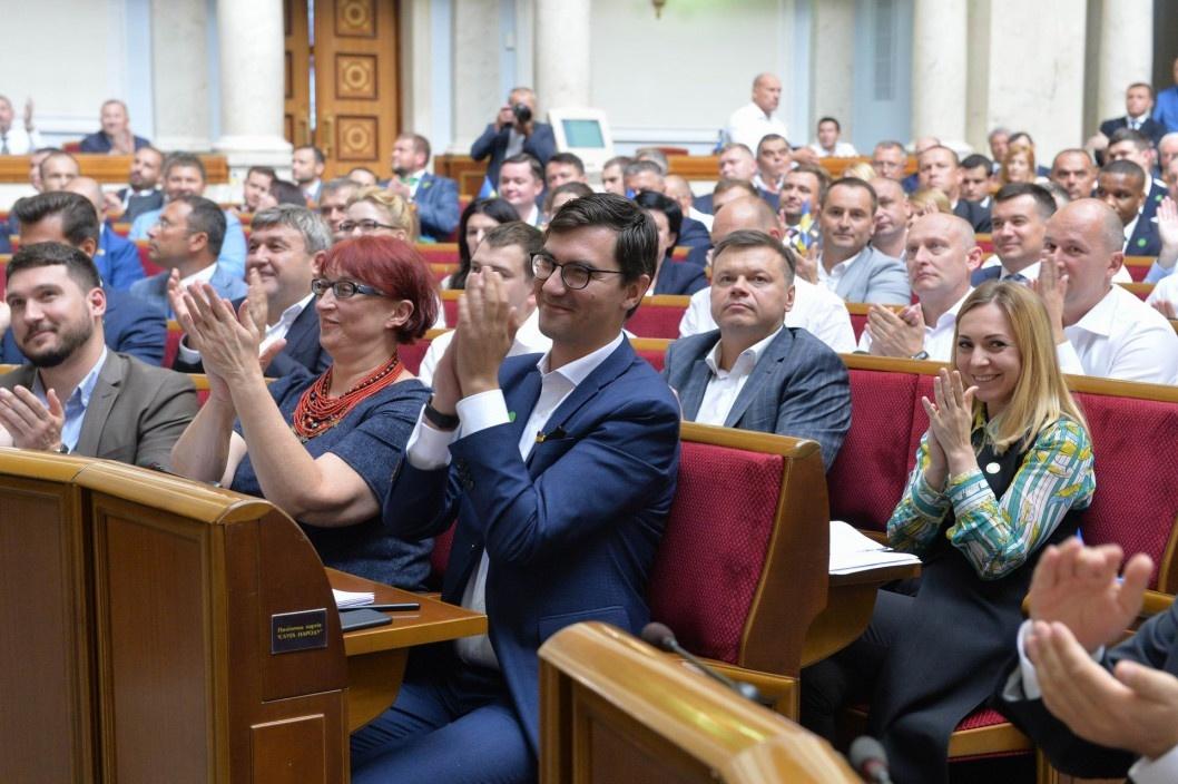 ВРУ проголосовала за уменьшение количества нардепов
