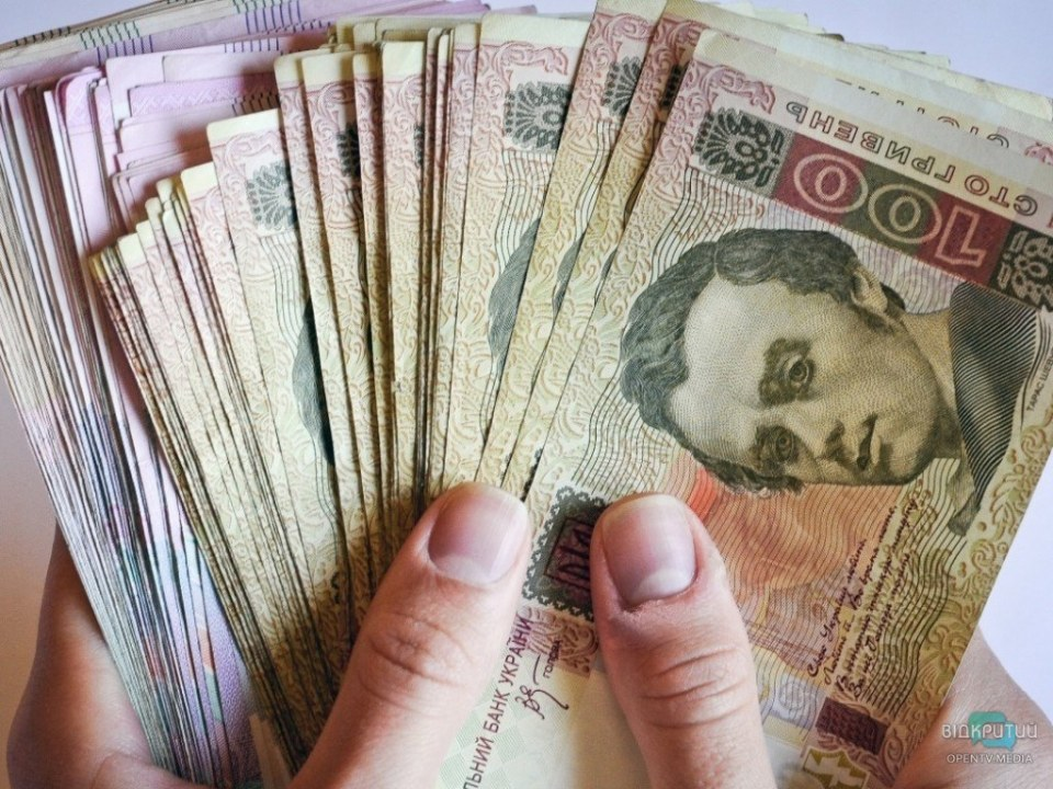 Налоговики станут контролировать не только доходы, но и расходы украинцев, — проект закона