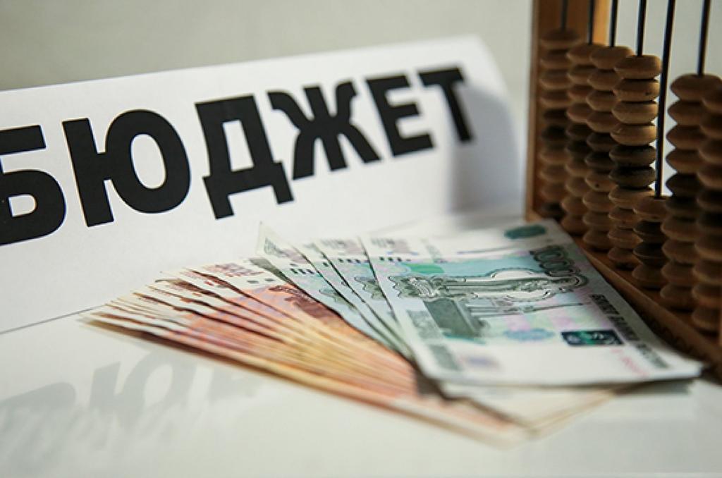 Кабинет Министров Украины направил в Верховную Раду проект бюджета на 2020 год