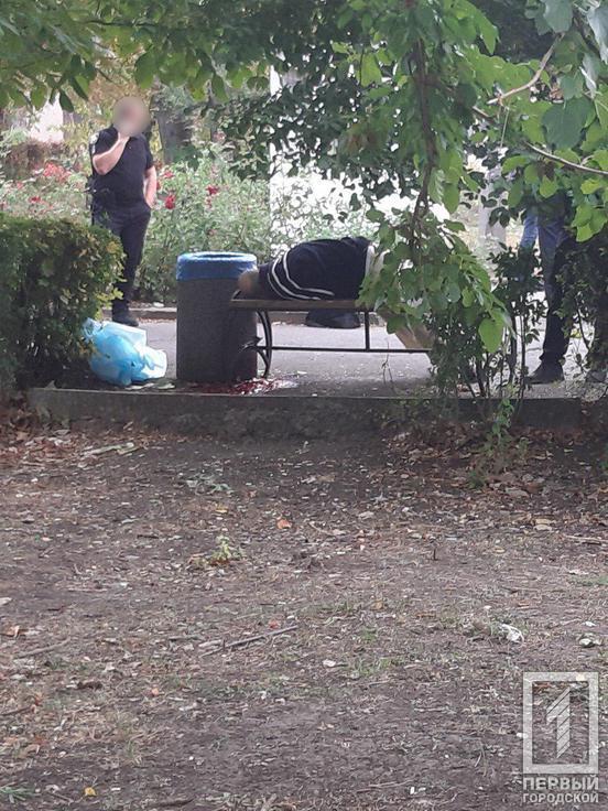 В Кривом Роге в парке застрелился мужчина