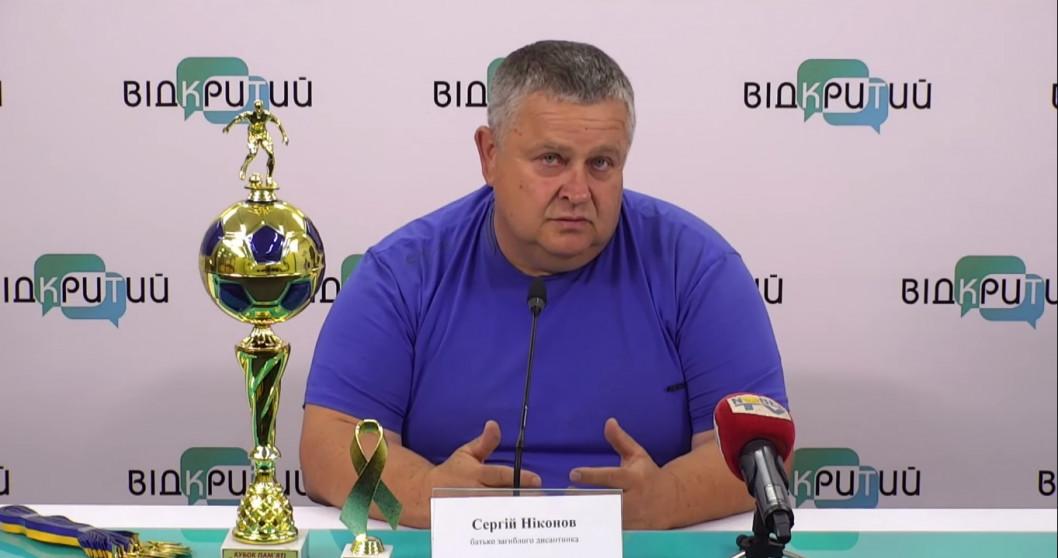 У Дніпрі відбудеться футбольний турнір у пам'ять про загиблих десантників