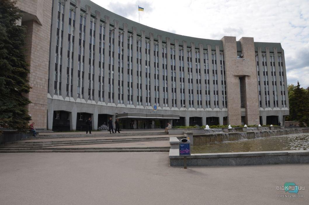 Обыски СБУ: что говорят в горсовете Днепра