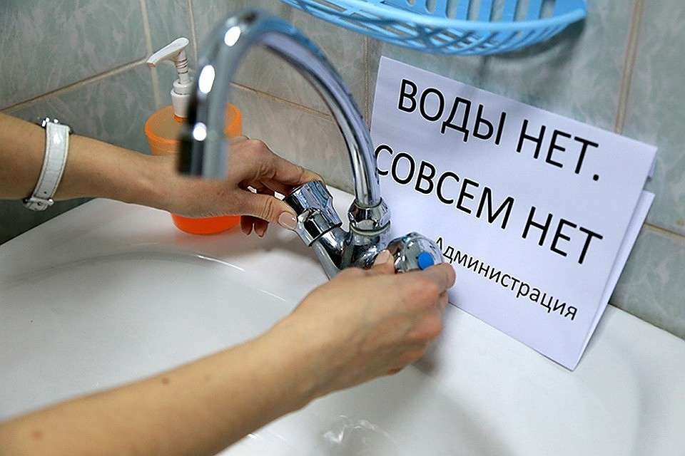Когда в военных городках Днепропетровской области восстановят водоснабжение