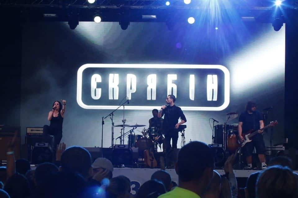 «Скрябін», Ирина Билык и «MOZGI»: завершающий грандиозный концерт в День города Днепра