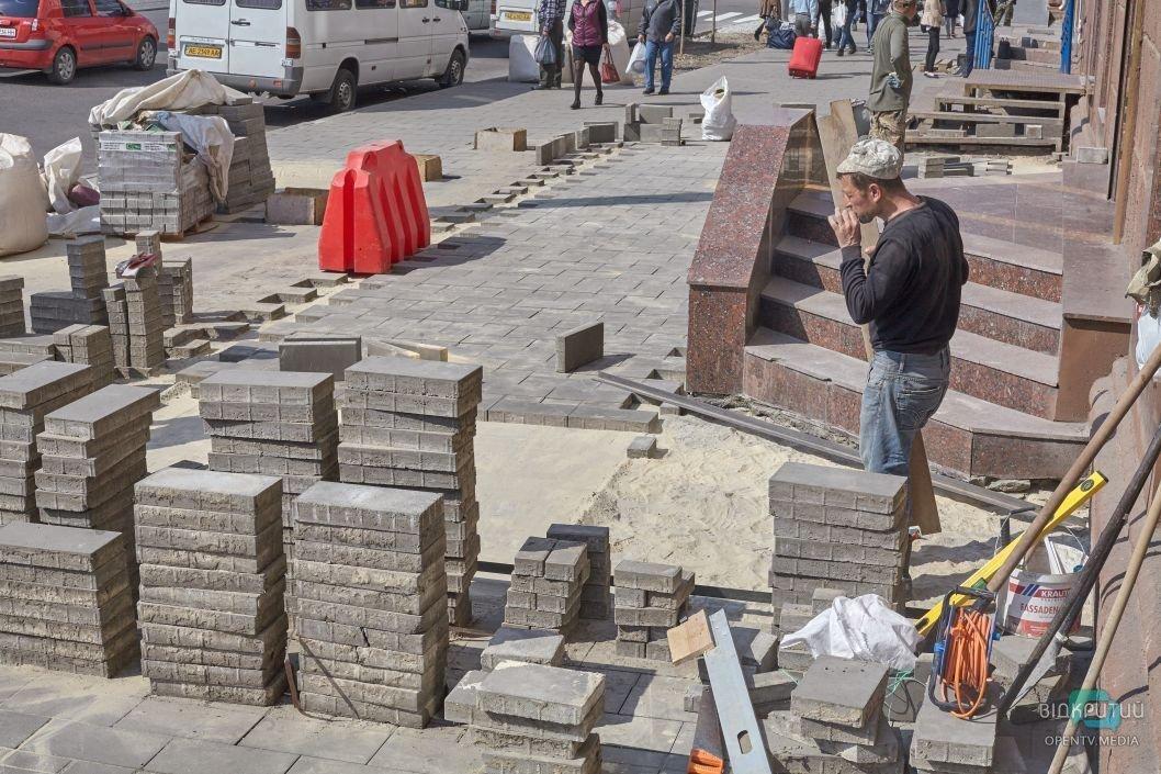В Днепре на улице Курчатова проведут повторный капитальный ремонт