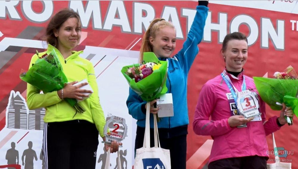 Спорт для всех: в Днепре стартовал четвертый ATB Dnipro Marathon