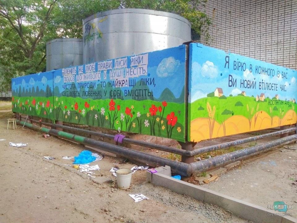 Культура и любовь к природе – как в Днепре на Парусе мусор убирают и стены расписывают