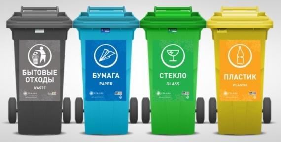 В Днепропетровской области будут сортировать мусор